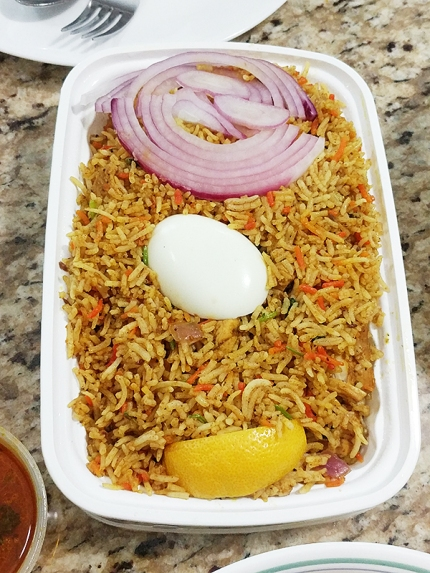 House of Curry, Chicken Biryani