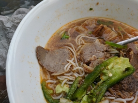 iPho by Saigon, Even more bun bo hue meat
