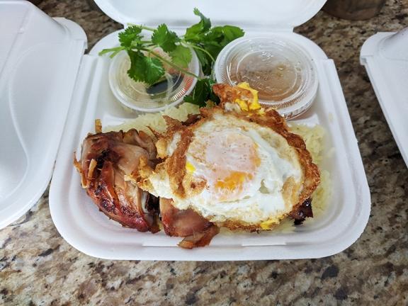 Cheng Heng, #26B Roast Chicken Over Rice