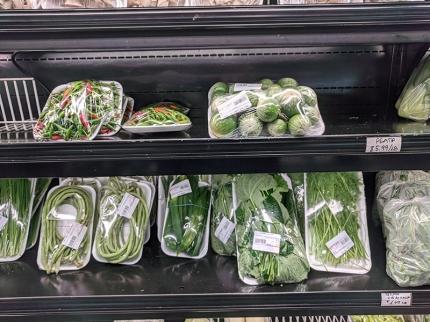 Saigon Asian Food Market, Green Chillies, Eggplant, Beans etc
