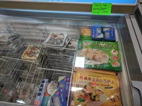 Saigon Asian Food Market, More Frozen Foods