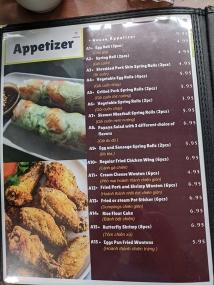 Saigon Deli, Menu, Appetizer