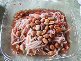 Saigon Deli, Papaya Salad