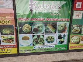 Kabob's, Specialties
