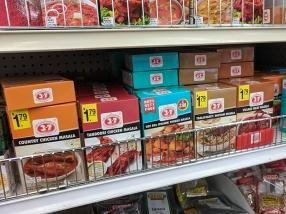 Spice Bazaar, Country Chicken & Village Meat Masala