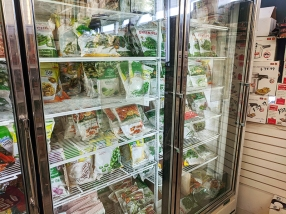 Spice Bazaar, Frozen veg