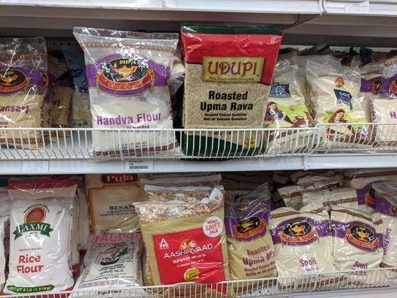 Spice Bazaar, Various flours