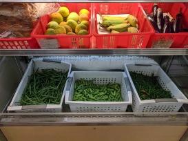 Spice Bazaar, Veg, veg