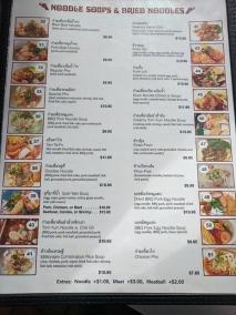 Bangkok Thai Deli, Menu, Noodle Soups & Dried Noodles