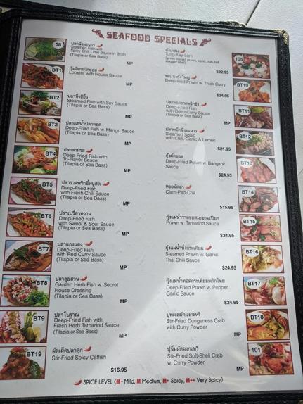 Bangkok Thai Deli, Menu, Seafood Specials