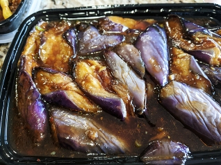 Grand Szechuan, Fish Flavor Eggplant