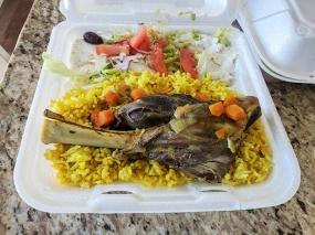 Gyros Grill, Lamb Shank Platter