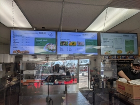 Gyros Grill, Screen Menu