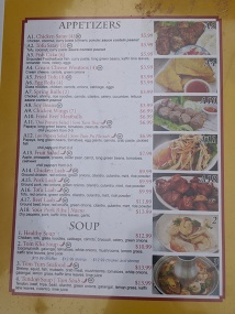 Thai Cafe, Menu, Appetizers, Soup