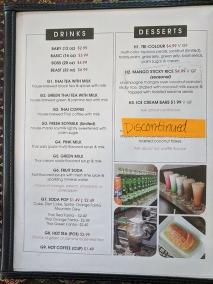 Basil Cafe, Menu, Drinks, Dessert