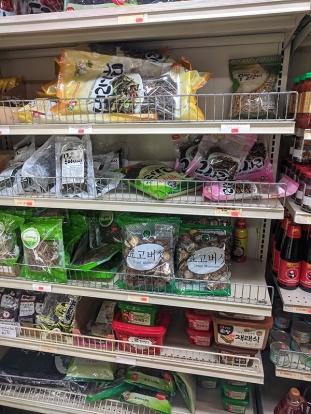 Kim's, Dried Mushrooms etc