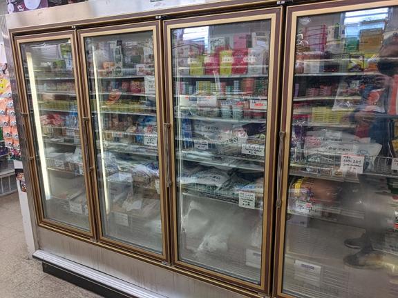 Kim's, Frozen Fish etc