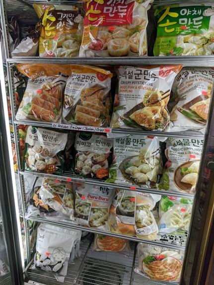 Kim's, More Dumplings