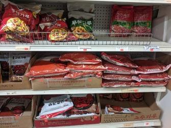Kim's, Pepper Powder