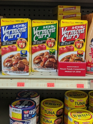 Kim's, Vermont Curry