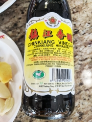 Pork + Squash, Chinkiang Vinegar