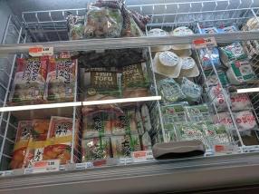 Rong Market, Fish Tofu, Dumpling Wrappers etc