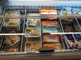 Rong Market, Frozen Prepared Foods