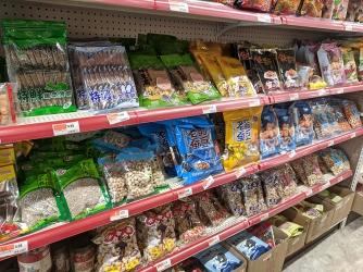 Rong Market, Nuts