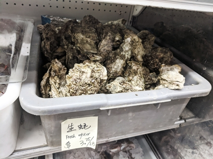 Rong Market, Oysters
