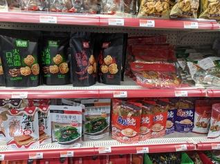 Rong Market, Snacks?