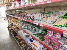 Rong Market, Soybeans, Flour etc.