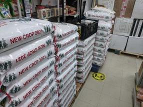 Asian Mart, Aisle 1, New crop 2021