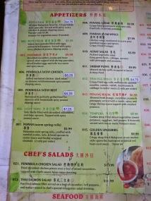 Peninsula, Menu, Appetizers, Salads