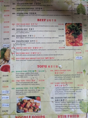 Peninsula, Menu, Beef, Tofu
