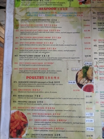 Peninsula, Menu, Seafood, Poultry