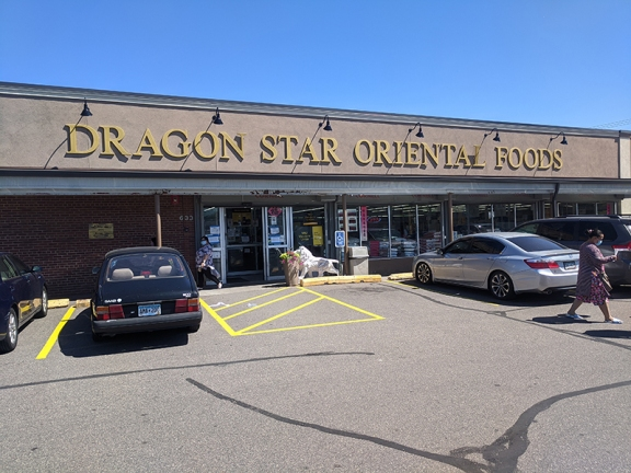 Dragon Star Oriental Foods