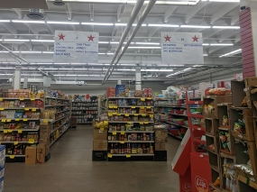Dragon Star, Specific aisles