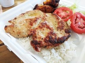 El Cubano, Grilled chicken