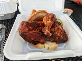 Joe's Kansas City, Smoked Chicken