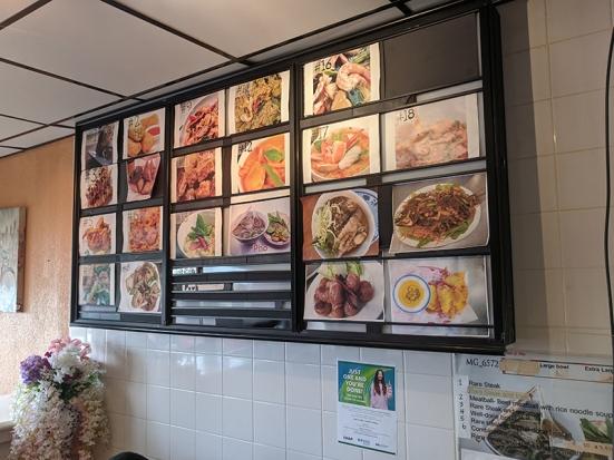 Karen Thai, Picture menu