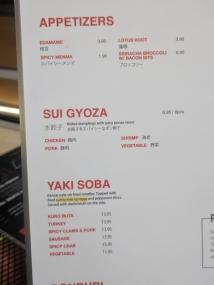 Strings Ramen, Menu, Appetizers, Gyoza, Yaki Soba