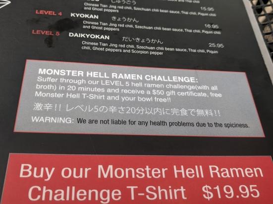 Strings Ramen, Monster Hell Ramen Challenge