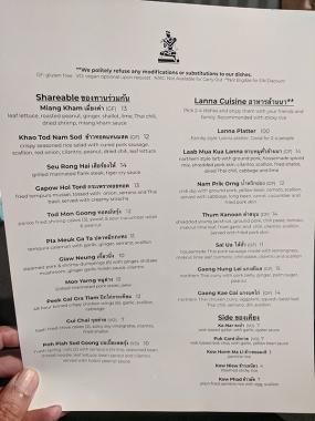 Waldo Thai, Menu, Shareable, Lanna Cuisine, Sides