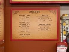 El Burrito Mercado, Counter service breakfast menu