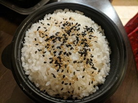 Red, Rice